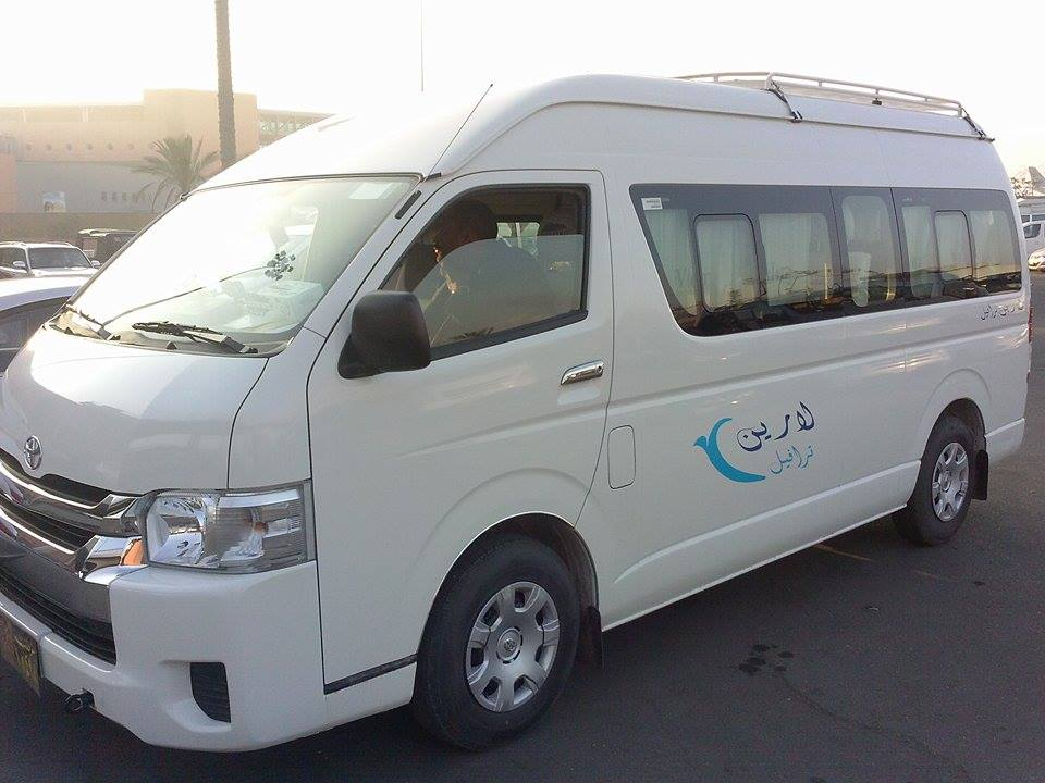Cairo Airport Transfers WWW.egypttravel.cc